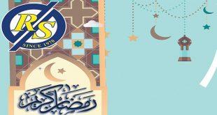 عروض رمضان في اولاد رجب في مصر