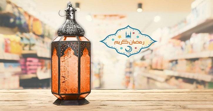 عروض كازيون ماركت في مصر عروض رمضان ابتدت من اليوم 10 ابريل 2018