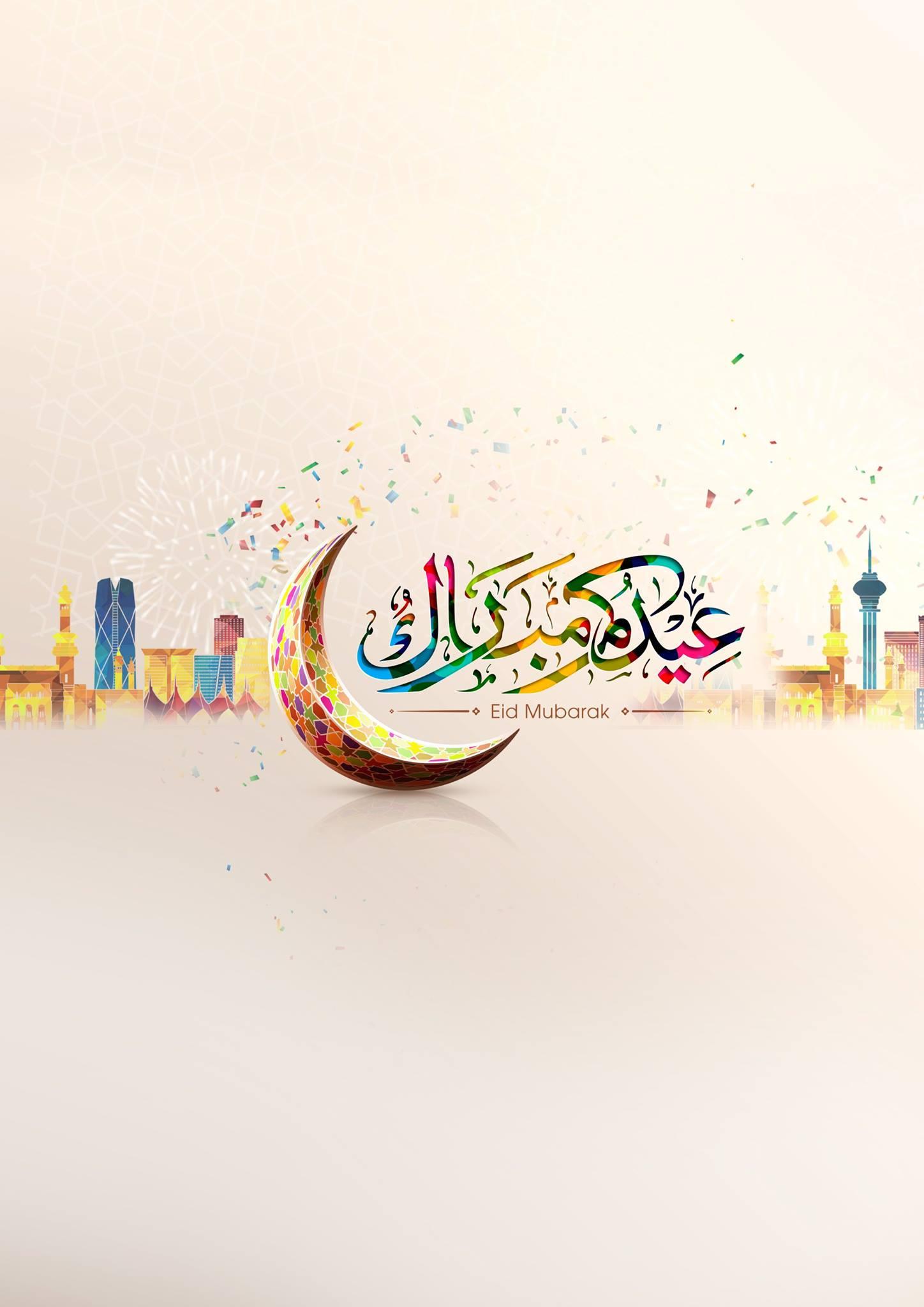 عروض كارفور السعودية الاربعاء 13 يونيو 2018-عروض العيد و عروض الجمال