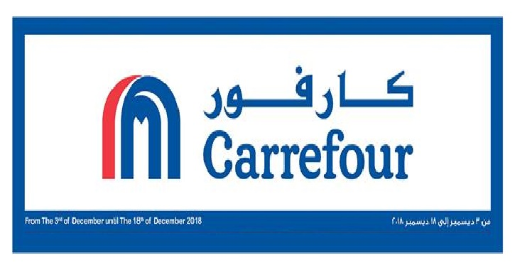 عروض كارفور الجديدة في مصر اقوى العروض حتى 18 ديسمبر 2018