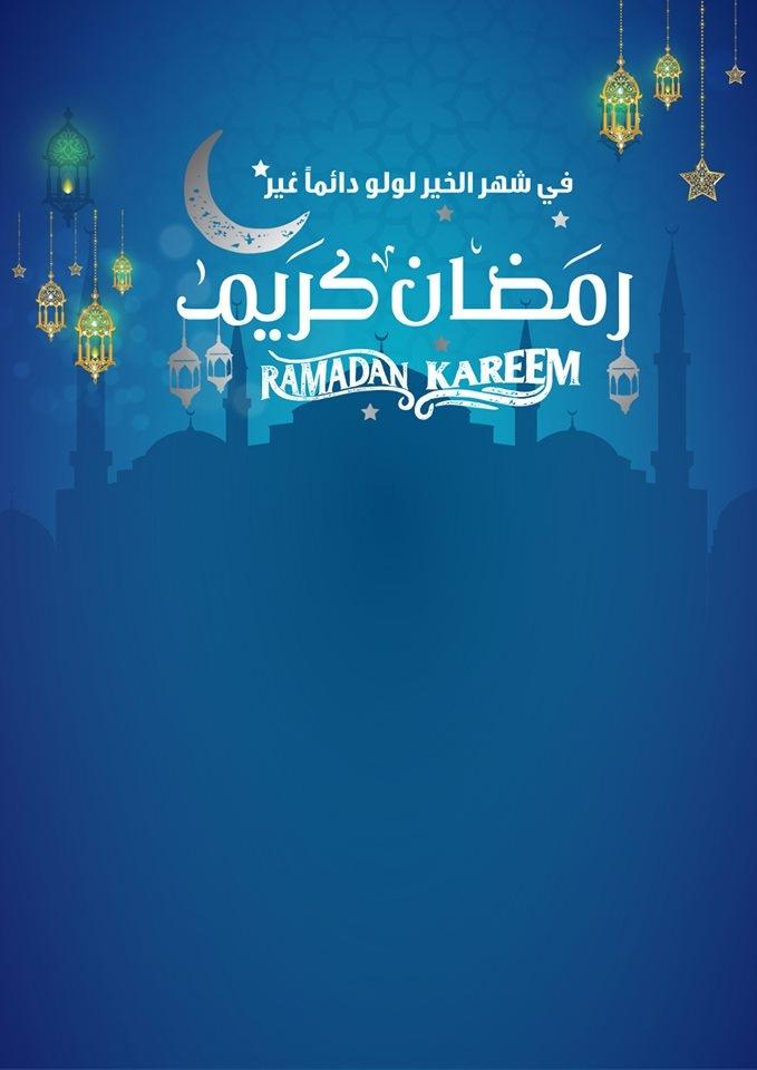 عروض لولو الرياض الاسبوعية اليوم الأربعاء 1 مايو 2019 الموافق 25 شعبان 1440