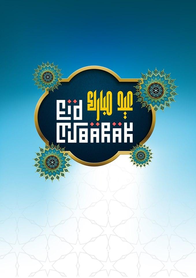 عروض نستو الرياض الاسبوعية اليوم الاربعاء 5 يونيو 2019 الموافق 2 شوال 1440