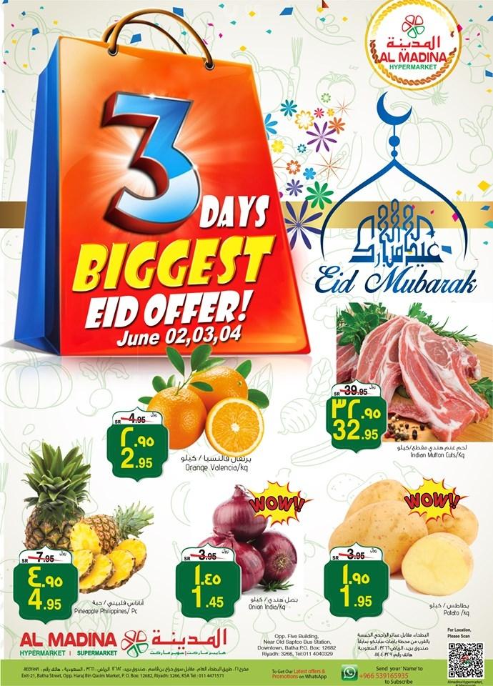 عروض المدينة الرياض لمدة ثلاث أيام اليوم الأحد 1 يونيو 2019 الموافق 28 رمضان 1440