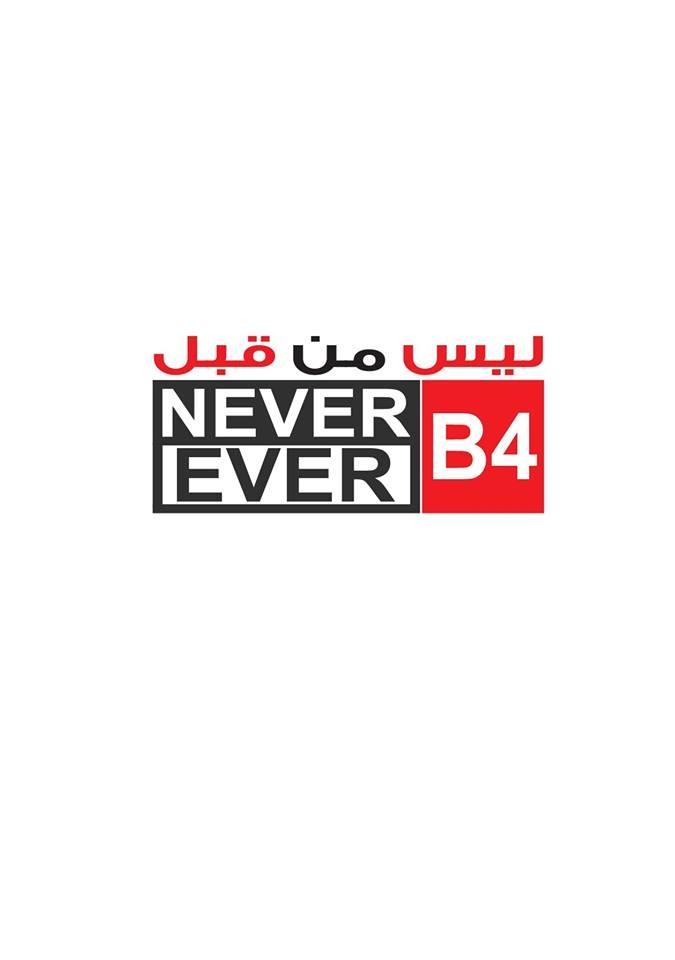 عروض نستو الرياض الاسبوعية اليوم الاربعاء 24 يوليو 2019 الموافق 21 ذو القعدة 1440