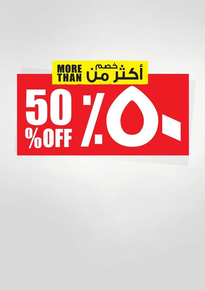 عروض لولو الرياض الاسبوعية اليوم الأربعاء 10 يوليو 2019 الموافق 7 ذو العقدة 1440