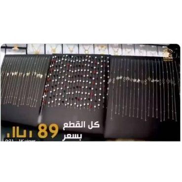 عروض محلات لمعة الؤلؤة بمناسبة اليوم الوطني 2019