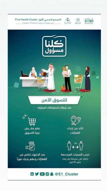عروض أسواق المنتزه اليوم 8 ابريل 2020 الموافق 15 شعبان 1441 عروض رمضان
