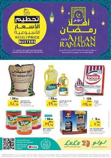 عروض لولو الرياض والحائل والخرج الأسبوعية اليوم الأربعاء 8 أبريل 2020 الموافق 15 شعبان 1441 تحطيم أسعار لمستلزمات رمضان