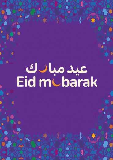 عروض كارفور الأسبوعية اليوم الأربعاء 13 مايو 2020 الموافق 20 رمضان 1441 توفير رمضاني رائع