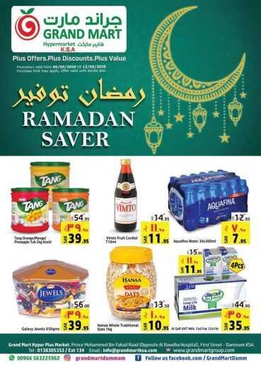 عروض جراند مارت الاسبوعية اليوم الاربعاء 6 مايو 2020 الموافق 13 رمضان 1441 عروض رمضان المبارك