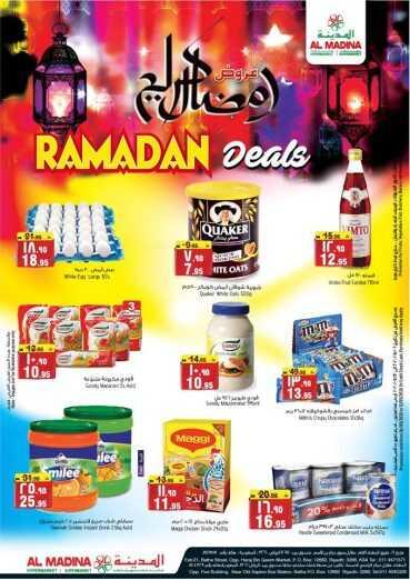 عروض المدينة الاسبوعية اليوم الاربعاء 6 مايو 2020 الموافق 13 رمضان 1441 رمضان كريم