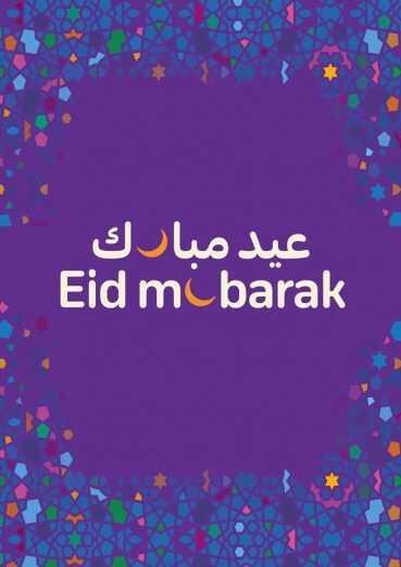 عروض كارفور الأسبوعية اليوم الأربعاء 20 مايو 2020 الموافق 27 رمضان 1441 عروض عيد الفطر المبارك
