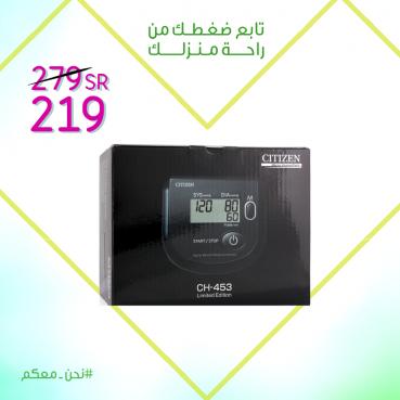 عروض صيدليات النهدي اليوم الخميس 11 يونيو 2020 الموافق 19 شوال 1441هـ