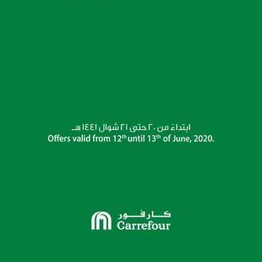 عروض كارفور اليوم الجمعة 12 يونيو 2020 الموافق 20 شوال 1441 التوفير الأكيد لمدة يومين