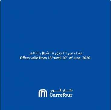 عروض كارفور اليوم الخميس 18 يونيو 2020 الموافق 26 شوال 1441 توفير لمدة 3 أيام