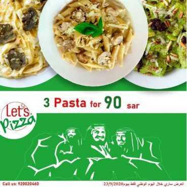 عروض اليوم الوطني 1442: عروض مطعم ليتس بيتزا احصل على 3 باستا بسعر 90 ريال فقط بمناسبة اليوم الوطني السعودي