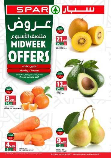 عروض سبار السعودية منتصف الأسبوع اليوم الاثنين 12 اكتوبر 2020 الموافق 25 صفر 1442