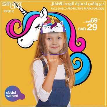 عروض أحمد عبد الواحد اليوم الخميس 8 اكتوبر 2020 الموافق 21 صفر 1442هـ