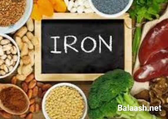 أهم فوائد الحديد لصحة الإنسان