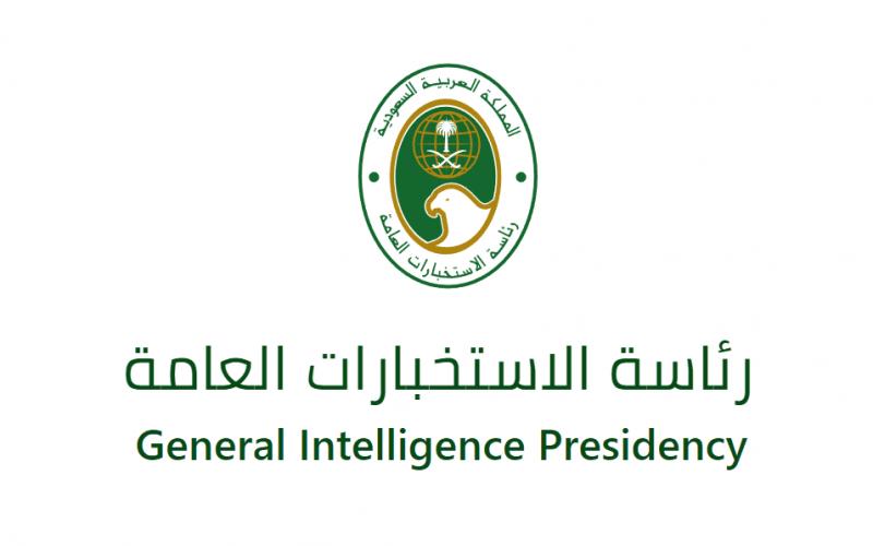 أخبار الوظائف التقديم في وظائف الاستخبارات السعودية 1442 عبر منصة أبشر الإلكترونية