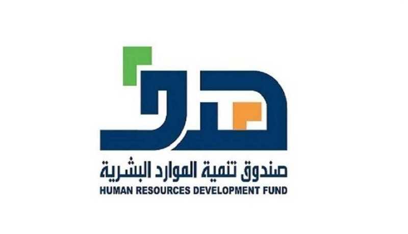 أخبار الوظائف  يدعم توظيف أكثر من 26 ألف سعودي وسعودية للعمل في 8682 منشأة