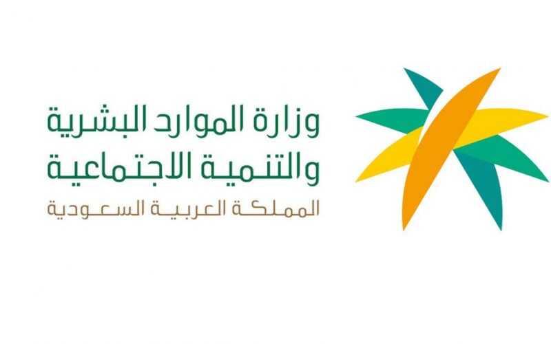 """أخبار الوظائف السعودية تطلق برنامج """"نطاقات"""" المطور لتوفير 340 ألف وظيفة"""