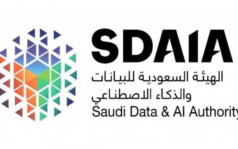 أخبار الوظائف الهيئة السعودية للبيانات والذكاء الاصطناعي توفر وظائف تقنية شاغرة بالرياض