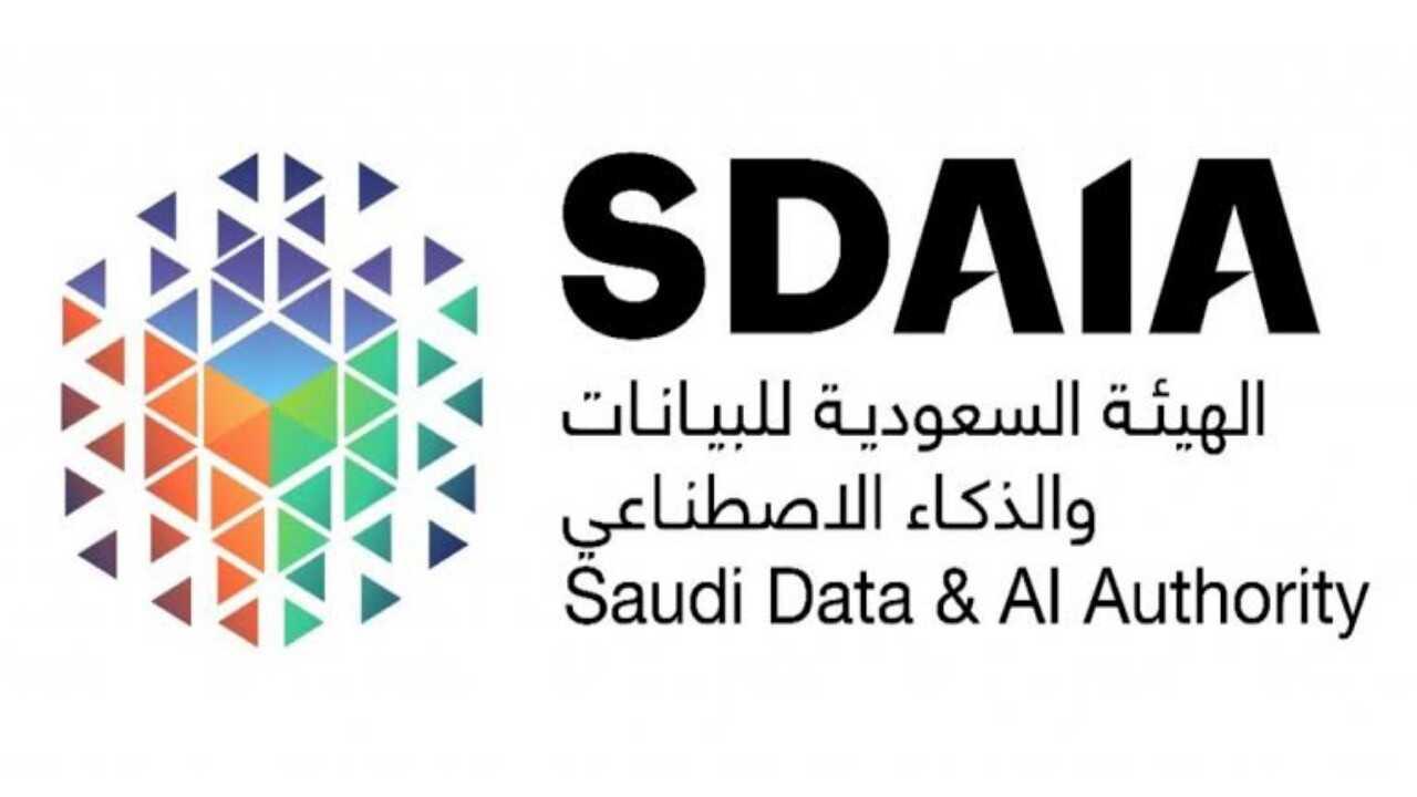 أخبار الوظائف الهيئة السعودية