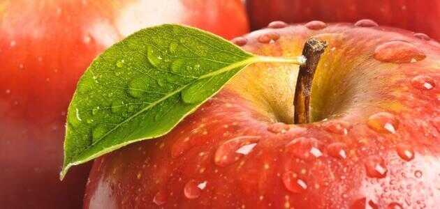 السعرات الحرارية في التفاح الأحمر
