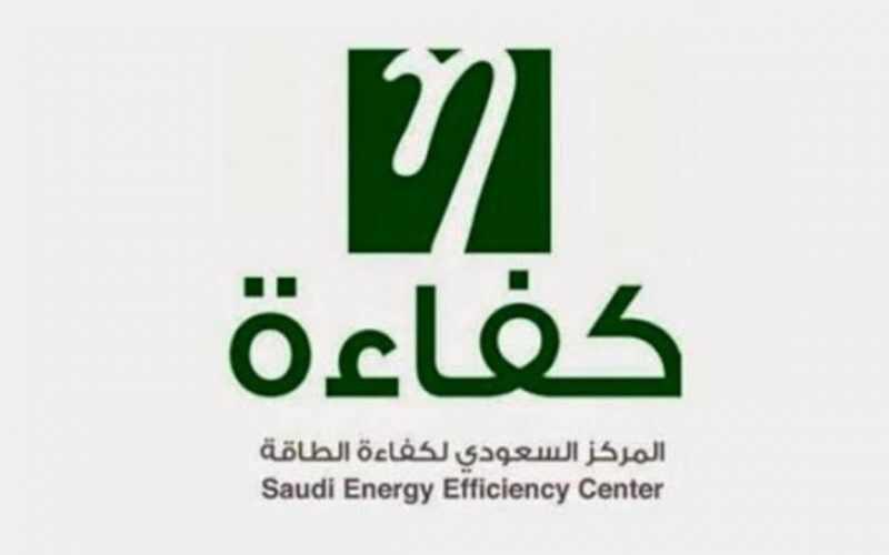 أخبار/ كفاءة : ضبط درجة تبريد الثلاجة عند المتوسط يقلل استهلاك الطاقة