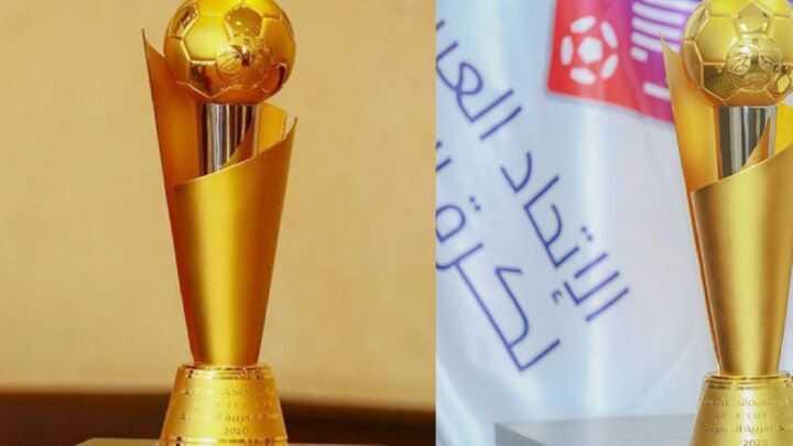 أخبار الرياضة : السنغال وجزر القمر وتونس والسعودية في ربع نهائي كأس العرب