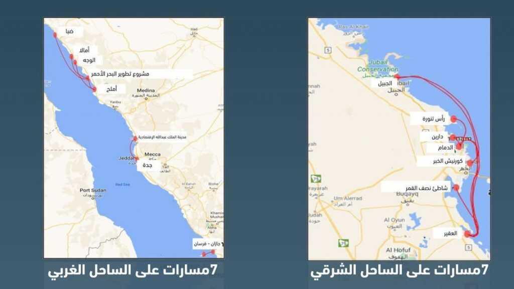 السعودية: 14 مساراً بحرياً جديداً تنقل 16.3 مليون راكب في السنة